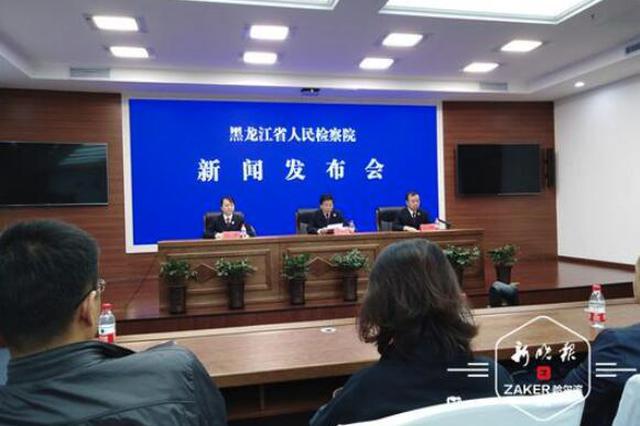 批准逮捕341人 我省检察院集中起诉22件涉黑涉恶案件