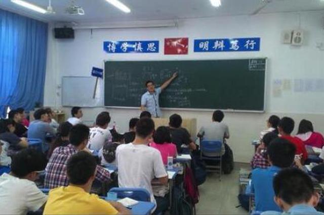 哈尔滨呼兰招130名中小学教师 30日9时开始网上报名