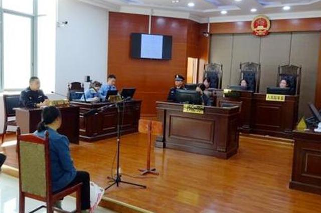 女子公交车上拉拽司机 危害公共安全获刑10个月