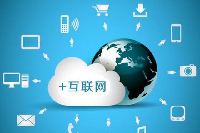 """中国""""互联网+""""大学生创新创业大赛黑龙江赛区启动"""