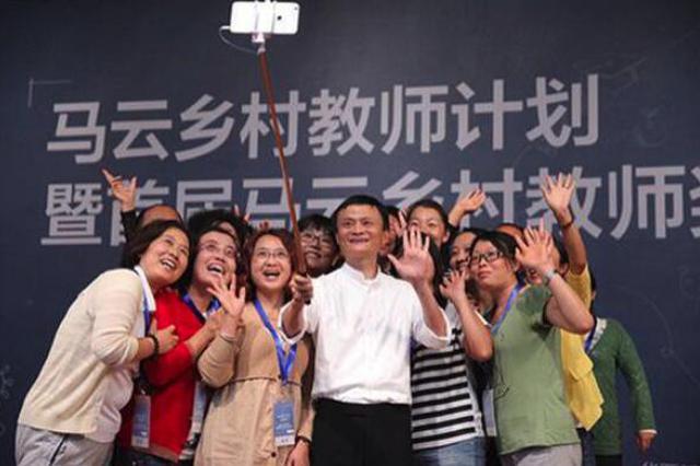 """2019""""马云乡村人才计划""""申报截止 黑龙江190人报名"""
