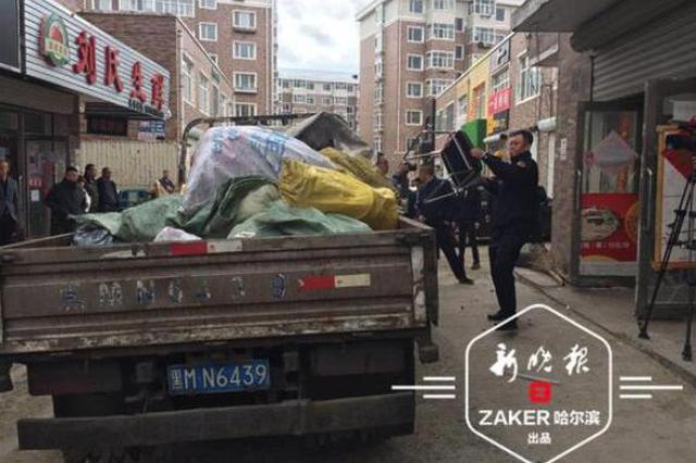 又有5家废品站被清出居民区 今年哈尔滨市已清理331家