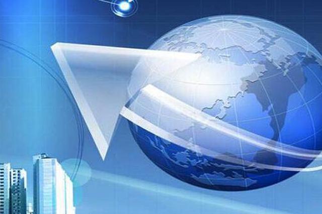哈尔滨市将推雏鹰计划 科技型企业最高资助100万元