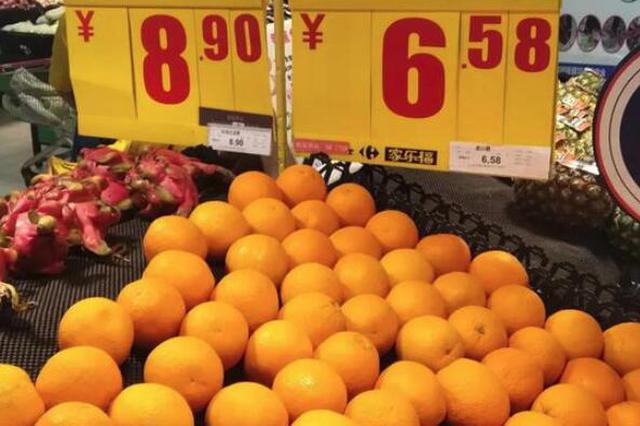 苹果鸭梨一个月涨30% 哈市发改委预计8月份价格会回落