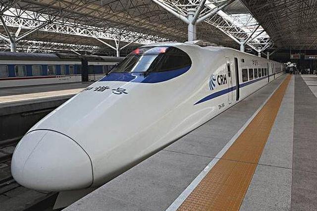 佳鹤铁路改造3年内完成 鹤岗融入哈尔滨两小时经济圈
