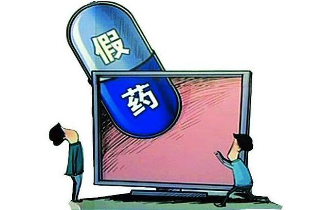 涉案3.6亿 覆盖全国制售假药特大案件被哈尔滨警方打掉
