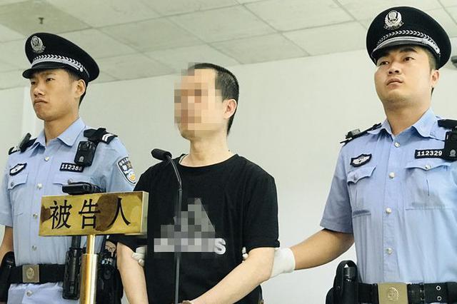 男子假冒安装工私通天燃气获利10余万受审