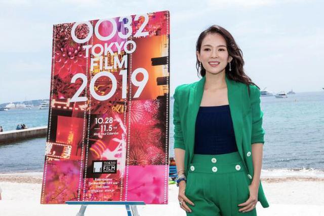 章子怡任东京电影节评委主席 成第四位中国主席