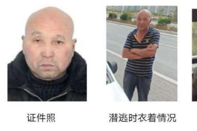 河南男子涉嫌杀死1人后潜逃 警方悬赏五万寻线索