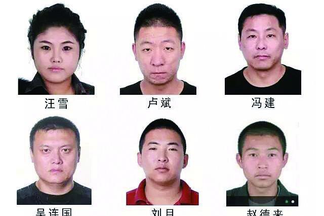 大庆警方公开悬赏涉黑恶犯罪在逃人员 提供有价值线索奖励1万
