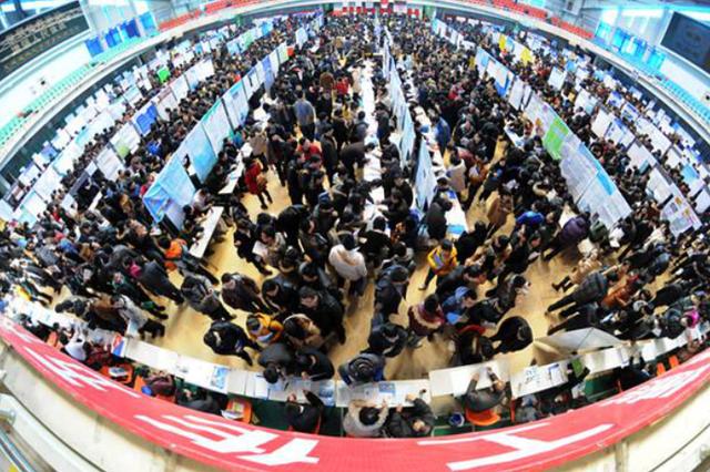 24日有场公益招聘会:哈三联药业等124家企业欲招2297人