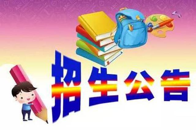 黑龙江省高职扩招招生办法出台 三部分群体单列招生计划