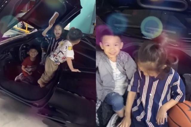 陈建州拿千万超跑当娃娃车 与众多小孩相处融洽