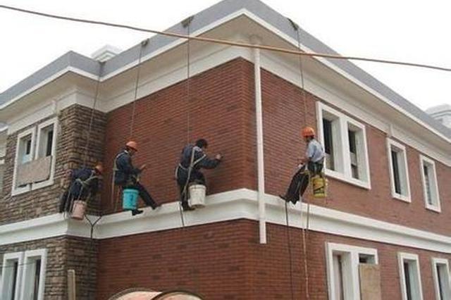 哈市三小区进行宜居改造220栋临街建筑装饰整修外墙