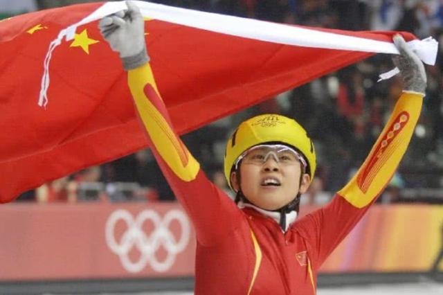 王濛出任速度滑冰和短道速滑国家队教练组组长