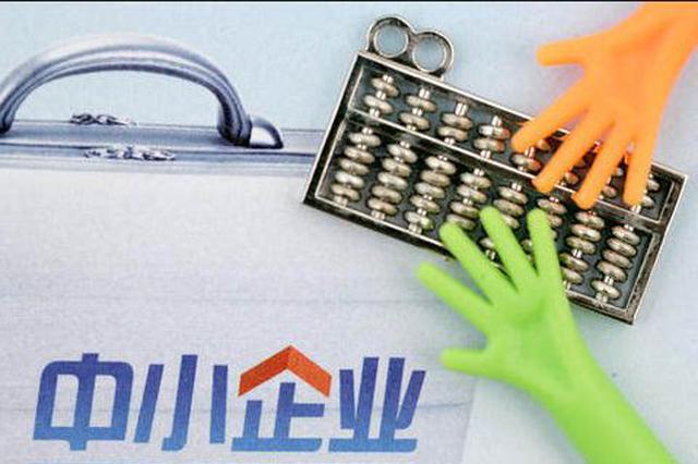 助力中小企业高质量发展 哈市企业诊断服务中心将成立