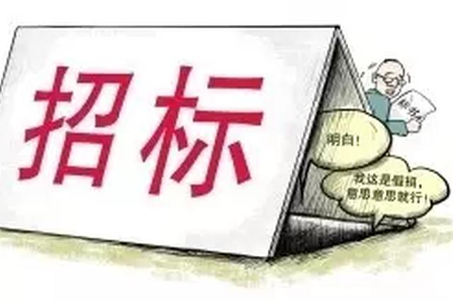 哈尔滨市严查工程招标领域八大类涉黑涉恶问题