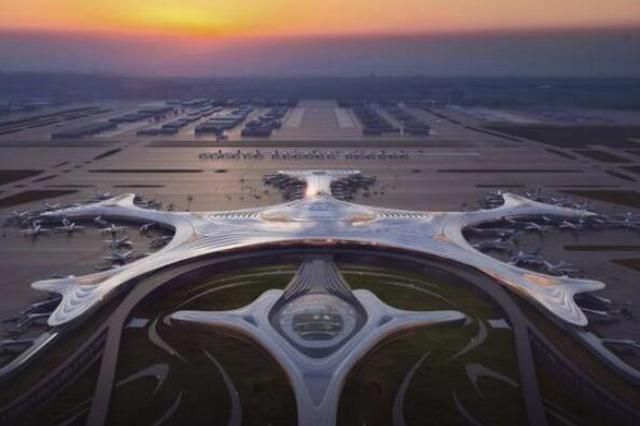 """""""北国雪花""""未来感爆炸 哈机场新航站楼也许长这样"""