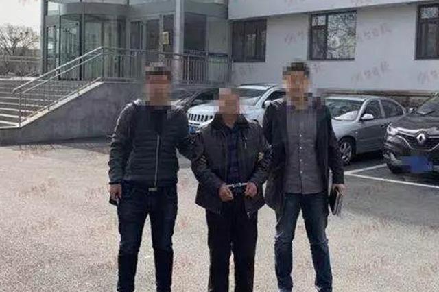 最后一名主犯被抓 21年前黑龙江灭门命案尘埃落定