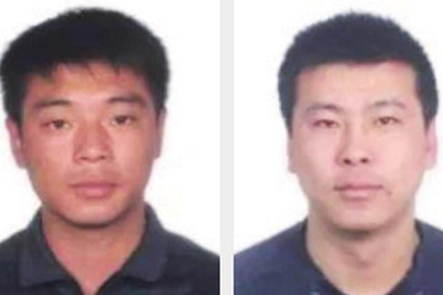 木兰警方公开缉捕恶势力犯罪集团两名在逃人员