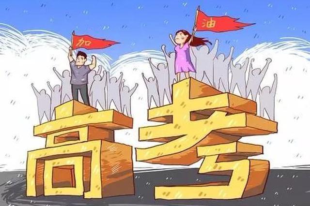 黑龙江省2019年高考文化课成绩一分段统计表公布