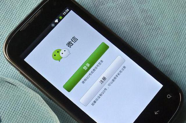 """微信社交礼仪:别""""嗯""""我 """"嗯嗯""""我?"""