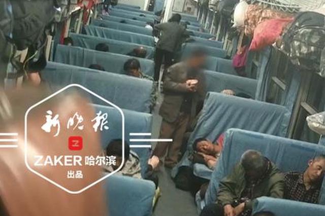 """列车上""""泡面男""""趁人睡觉偷手机 20分钟被哈铁警方抓"""