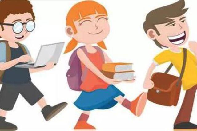 哈尔滨中招分两次填报志愿 新增设重点高中特长生志愿