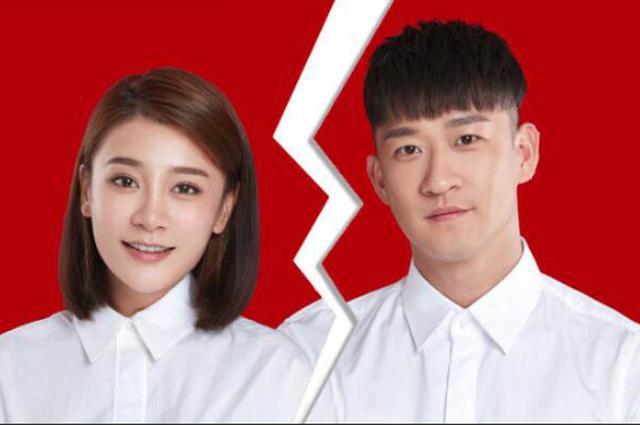 曹云金离婚后转账唐菀500多万 昔日夫妻形同陌路