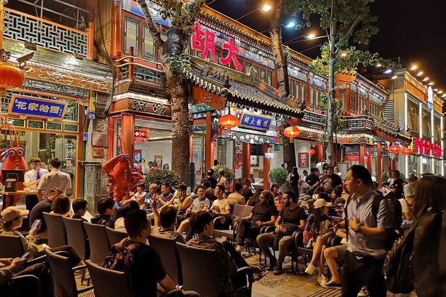 新京报:夜间经济的崛起不只是经济问题更是门学问