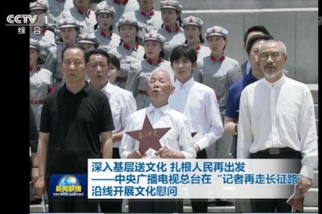 王源抽烟风波后首登《新闻联播》获多次特写镜头