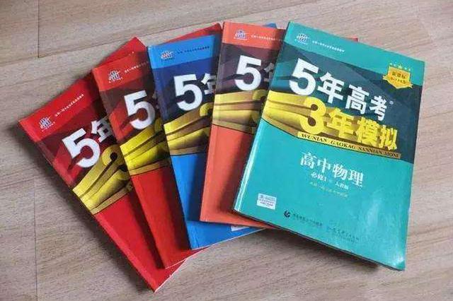 5年高考3年模拟注册商标被驳 知识产权局成被告