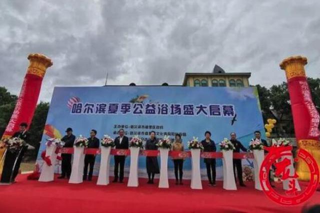 """哈尔滨江沿新增3000平米大浴场 配置相当""""豪华"""""""