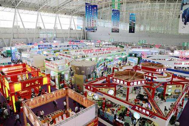 第六届中俄博览会和第三十届哈洽会盛装启幕