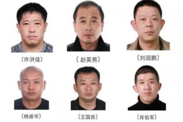 黑龙江省警方悬赏1-8万元征集线索 知情者快与警方联系