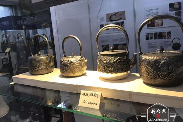 茶桌奢侈品日本手工银壶首登中俄博览会 最高售价5.5万