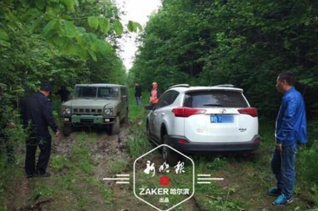 私家车误闯深山陷淤泥 3人被困 附近常有野猪熊出没