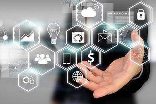 哈市33项证照数据跨层级一键共享 数据共享交换平台完成与国家