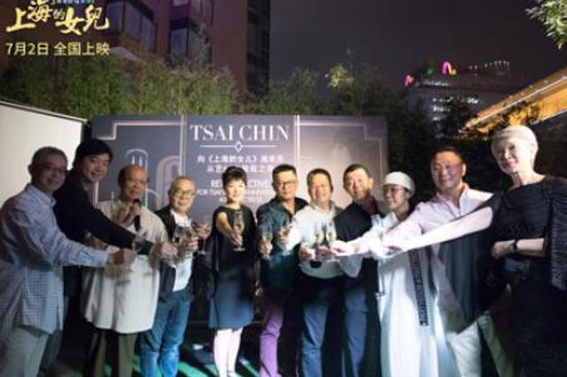 《上海的女儿》致敬之夜 顾长卫赞影片饱满真实