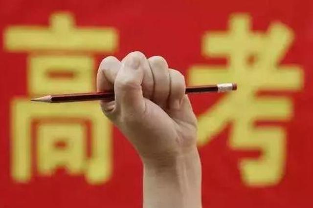 黑龙江高考分数线发布 理科一本477分 文科一本500分