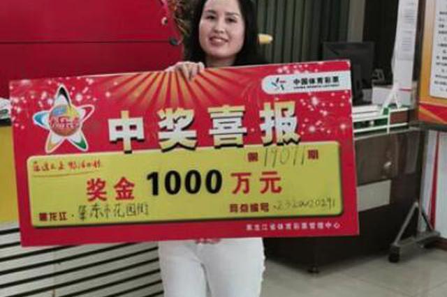 黑龙江肇东41人合中头奖 包车领走1007万奖金