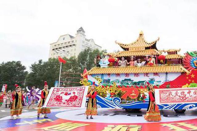 四大板块!30余项活动!中俄文化大集在黑河开幕