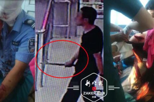 男子超市持刀捅伤4人 齐齐哈尔警方2小时内将凶犯抓获