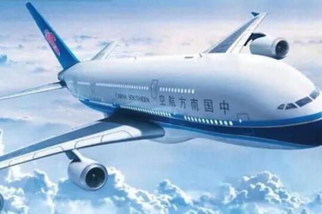 暑期至票价未涨 哈尔滨往返首尔机票最低900元