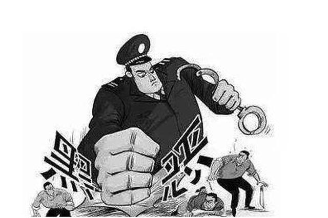 最高奖20万 黑龙江省警方征集冯文利黑恶团伙犯罪线索