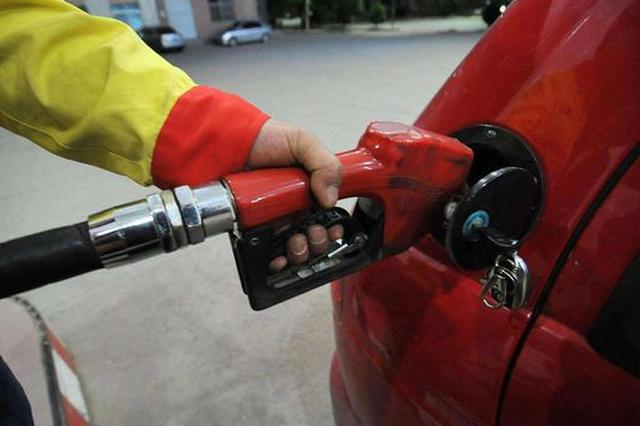 油价又降了 26日0时起92号汽油每升6.59元