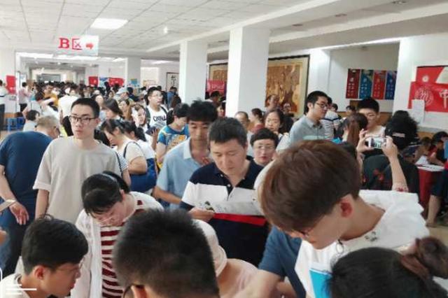 70多所全国名学来哈尔滨抢生源 多少分能录取?看这里
