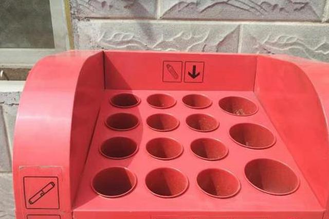 """你家小区有""""大红箱""""没?专门分类回收灯管等有害垃圾"""