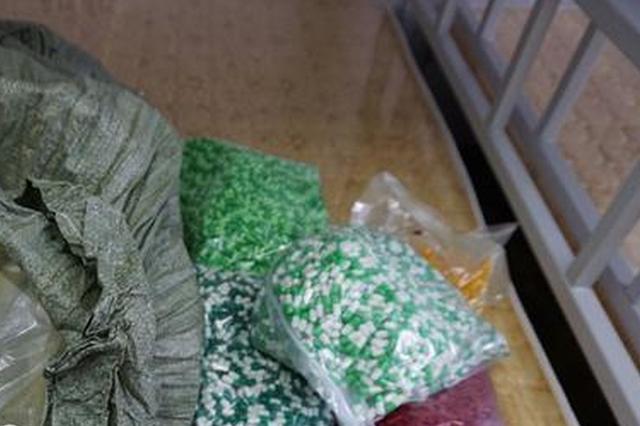 网购减肥药竟含毒 黑龙江省警方破获千万元有害食品案