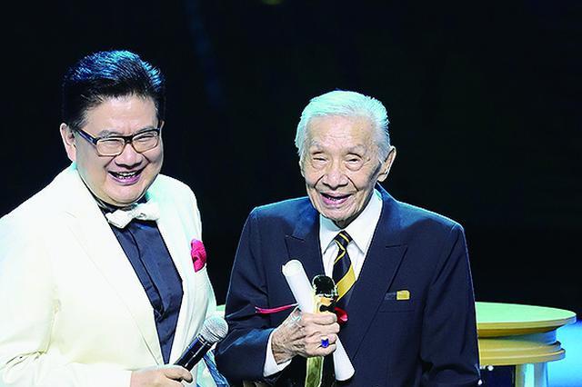 上海电影节金爵奖揭晓 96岁影帝常枫是咱哈尔滨人